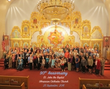 Parish Family Picture from 90th Anniversary - September 25, 2016