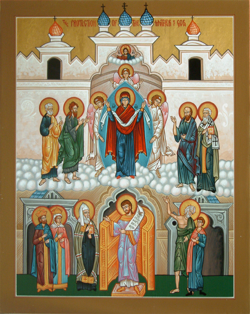 Protection of Mother of God