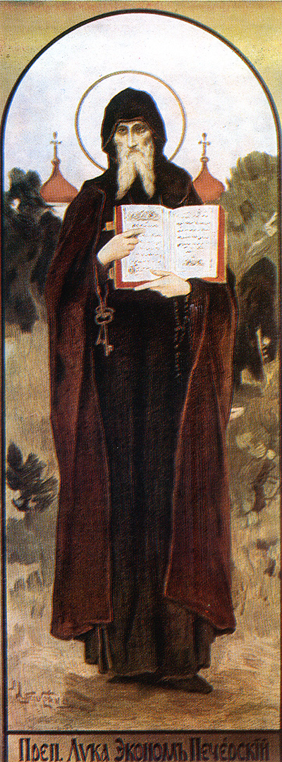 Ven. Luke, steward of the Kyiv Caves (13th c.).
